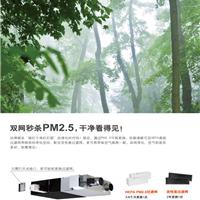 松下智能新风去除PM2.5FY-25ZJD1C