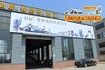 余姚市科好塑料机械厂