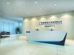 广州索速电子科技有限公司