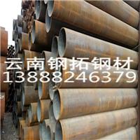云南焊管报价/焊管价格/型管板线一件起批
