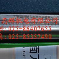日本金属电铸标准比较片HA-RASF