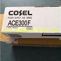 日本科索COSEL开关电源 配置式 ACE300F