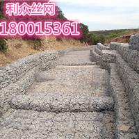 甘肃河道生态治理铅丝石笼网
