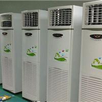 供应家用客厅移动式空气消毒净化器