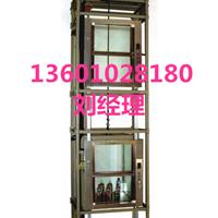 北京鸿远实创电梯有限公司