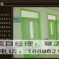 淡绿色手术室 急诊 抢救室医院门