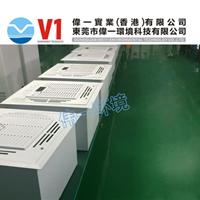 供应家用客厅吸顶式空气消毒净化器