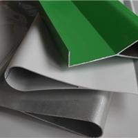 广州滴水铝挂片吊顶 木纹滴水铝挂片厂家