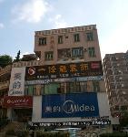 深圳市一条龙装饰设计工程有限公司沙井分公司