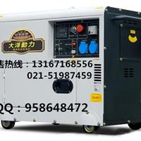 供应20kw汽油发电机_风冷汽油发动机