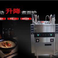 STWA-MLS60共好6头煮面炉 煮面机创业设备