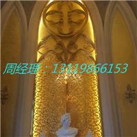天主教堂装饰铝板K金雕刻隔断