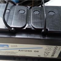 供应德国阳光蓄电池A412/65G6报价