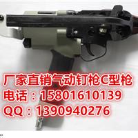C����ǹ���C����ǹSC760/SC7C/SC7E