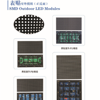 LED模组批发,LED显示屏模组工厂生产批发
