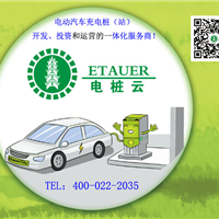 上海益塔新能源科技有限公司