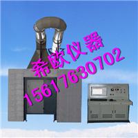 供应优质建筑材料单体燃烧试验机