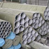 供应316L/S31603/022Cr17Ni12Mo2不锈钢管