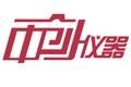 深圳市中创仪器设备有限公司
