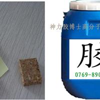供应玻璃保护垫专用胶水