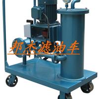 供应液压油滤油车