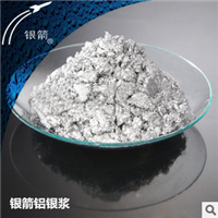 银箭供应仿电镀铝银浆环保铝银浆