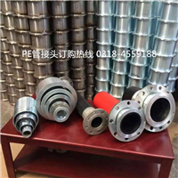 大口径管接头 水利管道PE管专用碳钢接头