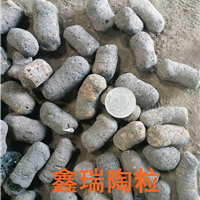 忻州陶粒混凝土,忻州陶粒砂