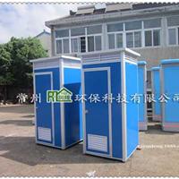 供应富阳移动厕所卫生间 浙江润隆厂家报价