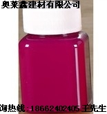 供应石嘴山美缝剂色浆耐水性高 流平性高