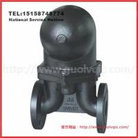 供应FT43H杠杆浮球式蒸汽疏水阀