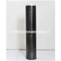 供应广州市自粘聚合物改性沥青防水卷材