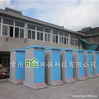 供应临安简易移动厕所 杭州流动厕所厂家