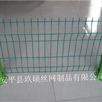 安平县玖硕丝网制品有限公司