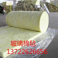 供应高温玻璃棉