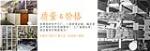 深圳市门匠科技开发有限公司