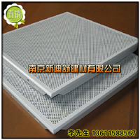 南京铝天花板、铝扣板、条扣板