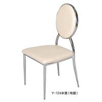 餐桌椅生产厂家批发