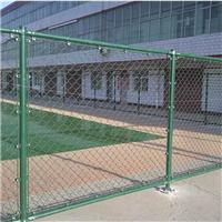 球场围网|体育场围网|厂家直供