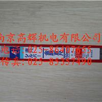 供应日本亲和0-150mm钢直尺
