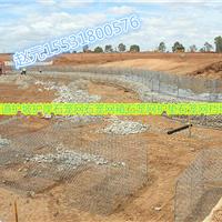 双隔板石笼网镀锌包塑PVC石笼网