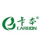 卡本复合材料(天津)有限公司