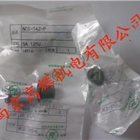 NCS-142-P日本七星连接器/接头
