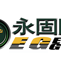 沈阳永固防水工程有限公司