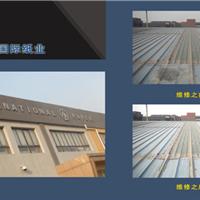 屋面防水工程 就选沈阳永固防水专家