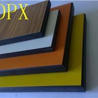 活动套房室内装饰板厂家丨活动套房装饰板