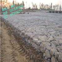 装石头绿格网河道护坡绿格网水利防洪绿格网