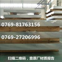 供应进口2024-T351铝板