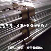 供应进口2024铝棒