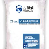 供应ZT-AA化学转换型膨胀纤维